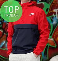Анорак мужской Найк Nike ярко красный + черный, весна 2017 / мужская спортивная куртка ветровка анорак