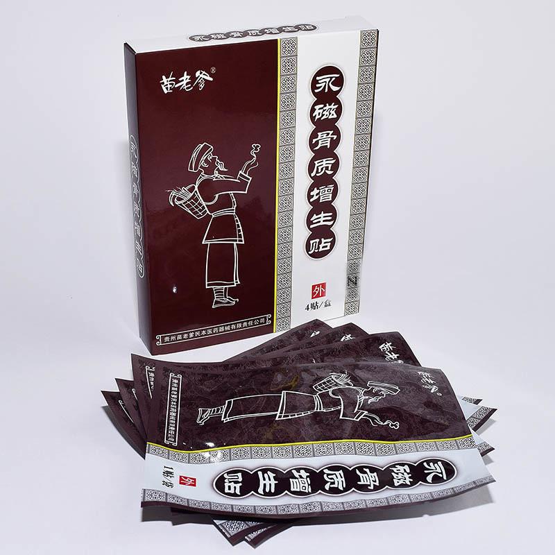 Пластыри от косточки на ноге