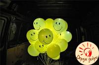 № 22 Светящиеся смайлы с гелием 30см Днепр