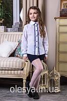 Блуза детская школьная Kristina Размеры 122-158