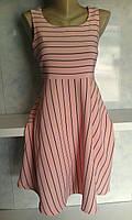 Платье в полоску с завышенной талией