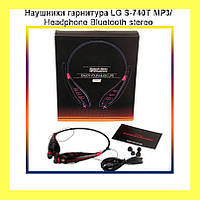Наушники гарнитура LG S-740T MP3/ Headphone Bluetooth stereo