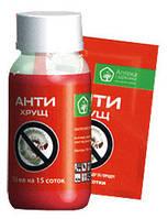 Инсектицид Антихрущ КС ( бифентрин 100 г/л+имидаклоприд 100 г/л )