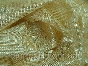 Тюль сетка золото, фото 3