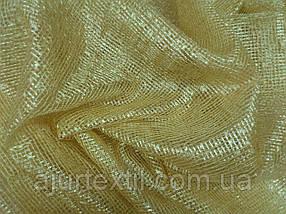 Тюль сетка золото, фото 2
