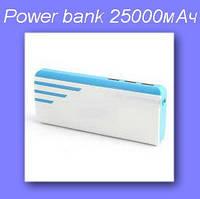 Внешний аккумулятор (power bank) 25000мАч (6000мАч)!Опт