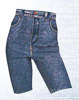 Шорты Turbo Cell для похудения Bermuda Jeans, джинс, 1