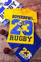 """Костюм для мальчик """"Rugby"""", на 3 года"""