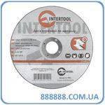 Круг отрезной по металлу 115*1.6*22.2мм. CT-4012_ Intertool