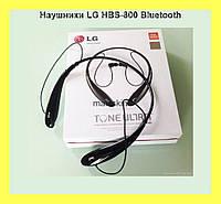 Наушники LG HBS-800 Bluetooth!Опт