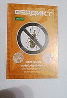 Инсектицид Вердикт (ацетамиприд 200 г/кг)