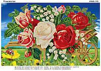 """""""Розы  винтаж""""  Схема для  вышивки бисером А2."""