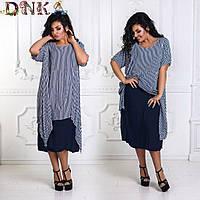 Свободное летние платье ниже колен д1273 размеры 46-56