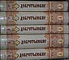 Добротолюбие в 5 томах.