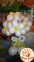 №1 Ромашки из шаров Днепр