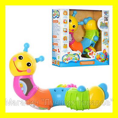 Веселая гусеница Limo Toy , подвижные детали, погремушка, трещотка, зеркало, в кор-ке