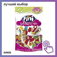 Желейные конфеты Fini Savanna Mix саванна микс 160g