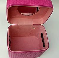 Бьюти-кейс для косметики, розовый 23х23см.