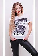 Футболка GLEM Тигр футболка Boy-2