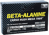 Olimp Nutrition Beta-Alanine Carno Rush Mega Tabs (80 таб.)