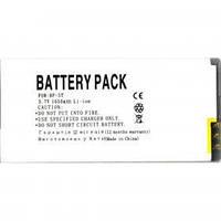 Аккумуляторная батарея PowerPlant Nokia BP-5T (Lumia 820, Arrow, Lumia 825) (DV00DV6211)