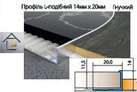 Профиль алюминиевый  L - образный гибкий 14х20 для плитки, ламината, серебро, золото, бронза,шампань