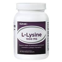 GNC L-Lysine 1000 (90 таб.)