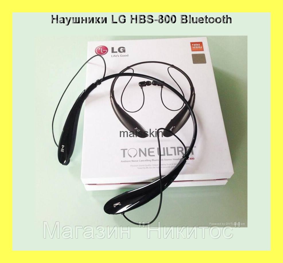 """Наушники LG HBS-800 Bluetooth - Магазин """"Никитос"""" в Одессе"""