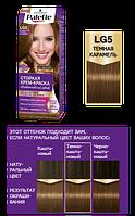 Palette Стойкая крем-краска для волос LG5 Темная карамель
