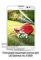 Глянцевая защитная пленка для LG Optimus Vu 3 f300l