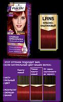 Palette Стойкая крем-краска для волос LRN5 Красно-каштановый