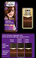 Palette Стойкая крем-краска для волос LW3 Горячий шоколад