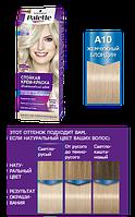 Palette Стойка крем-краска для волос A10 Жемчужный блондин