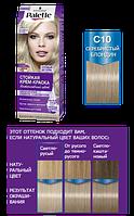 Palette Стойка крем-краска для волос C10 Серебристый блондин