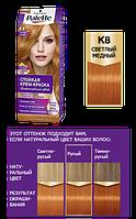 Palette Стойка крем-краска для волос K8 Светлый медный