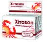 Хитозан -капсулы,натуральный очиститель желудочно-кишечного тракта (90 капс.,Дана-Я )