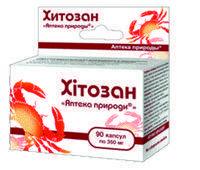 БАД для ЖКТ Хитозан -капсулы,натуральный очиститель желудочно-кишечного тракта (90 капс.,Дана-Я )