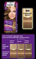 Palette Стойка крем-краска для волос W6 Золотистый мускат