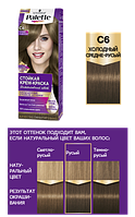 Palette Стойка крем-краска для волос C6 Холодный средне русый