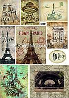 Лазерная декупажная карта Париж 1