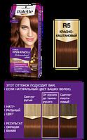 Palette Стойка крем-краска для волос R5 Красно каштановый