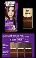 Palette Стойка крем-краска для волос R4 Каштан