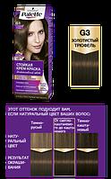 Palette Стойка крем-краска для волос G3 Золотистый трюфель