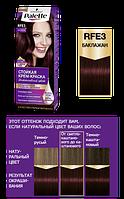 Palette Стойка крем-краска для волос RFE3 Баклажан