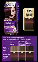 Palette Стойка крем-краска для волос RF3 Красный Гранат