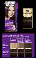 Palette Стойка крем-краска для волос N3 Каштановый