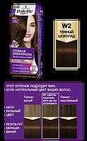 Palette Стойка крем-краска для волос W2 Темный Шоколад