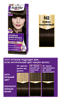 Palette Стойка крем-краска для волос N2 Темно каштановый