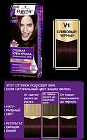 Palette Стойка крем-краска для волос V1 Сливовый Черный
