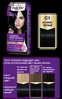 Palette Стойка крем-краска для волос C1 Иссиня черный